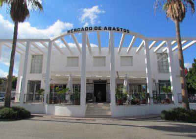 Mercado Municipal de Mayoristas / Museo de la Agricultura
