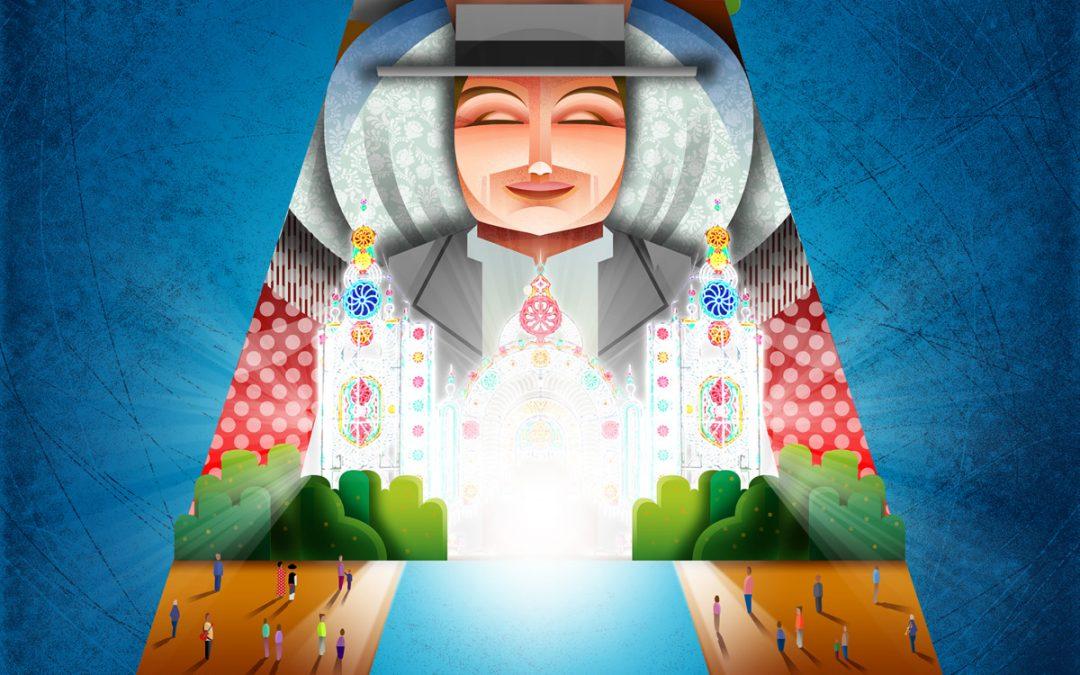 Hoy arranca la Feria de Mayo de Alhaurín el Grande 2019