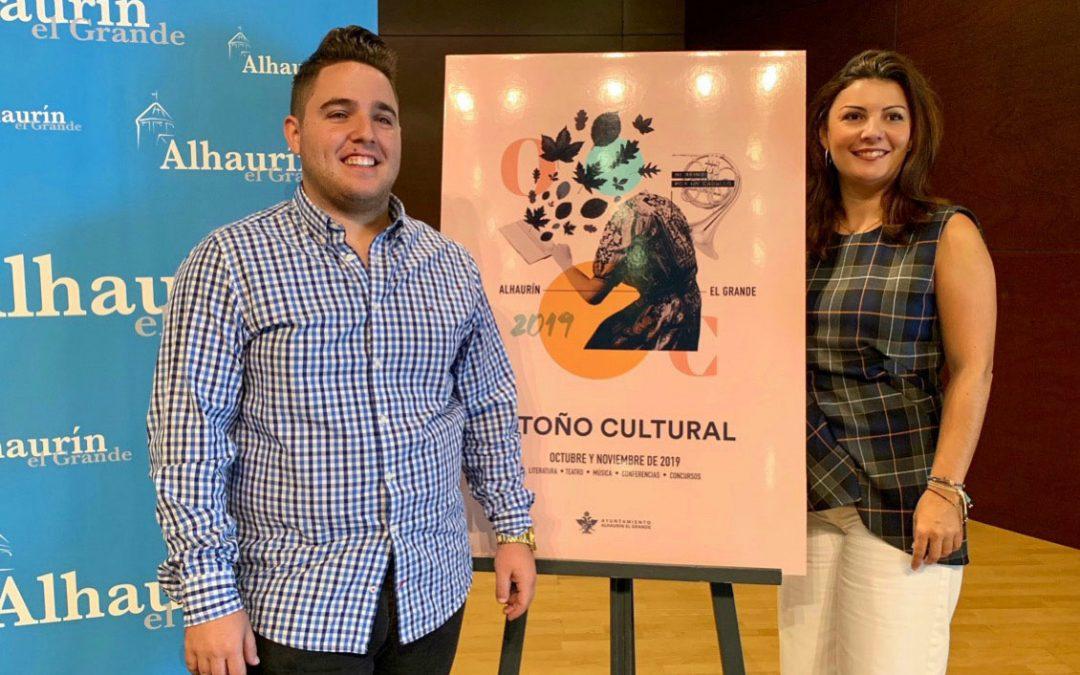 El Otoño Cultural de Alhaurín el Grande cumple su XV edición con importantes citas para todos los públicos