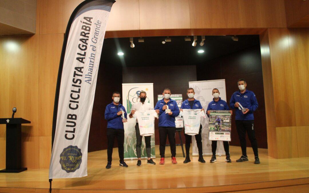 Se presenta la XII Media Maratón BTT de Alhaurín el Grande valedera para el Campeonato de Andalucía 2021